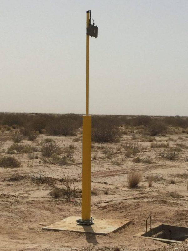 Mast Mauritania